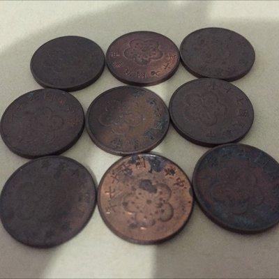 台灣早期硬幣中華民國70年梅花伍角硬幣