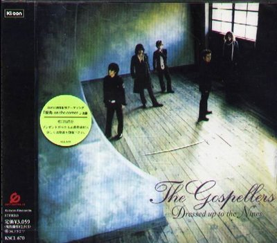 K - THE GOSPELLERS - Dressed up to the Nines - 日版 - NEW