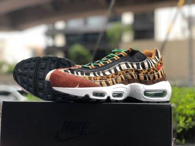 Nike air max 95 dlx animal pack atmos us 8.5 全新台灣公司貨