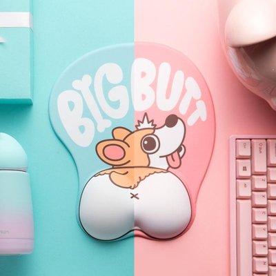 柯基滑鼠墊護腕可愛卡通個性創意女生辦公柔軟加厚韓國萌物手腕墊