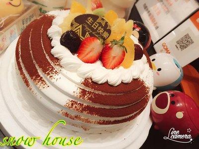 歡迎自取 ❥ 雪屋麵包坊 ❥ 藝術款式 ❥ 冬之雪巧克力 ❥ 8 吋生日蛋糕 ❥❥ 9 折優惠中