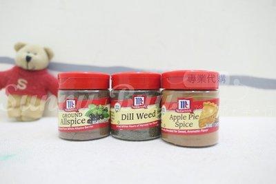 【Sunny Buy】◎現貨◎ McCormick 味好美 Dill Weed /Allspice / Apple 香料