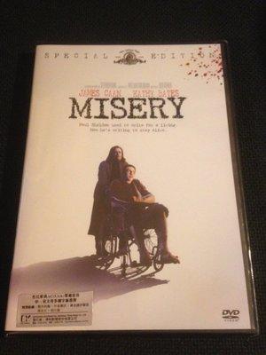 (全新未拆封絕版品)戰慄遊戲 MISERY 特別版DVD(得利公司貨)