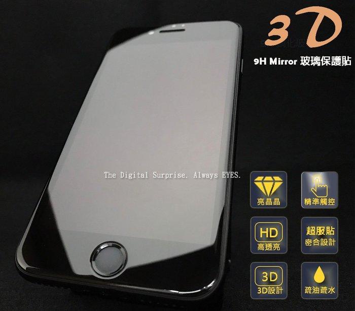 專用【3D全滿版玻璃貼】9H疏水疏油  iPhone SE 2 2020 滿版玻璃貼膜保護貼膜螢幕貼鋼化貼