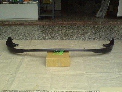 三菱 GRUNDER-07 特仕車款 前+后下巴+側裙/一組 全新正廠零件