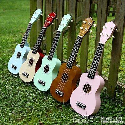 21寸彩色尤克里里小吉他初學者ukulele烏克麗麗夏威夷四弦琴女生 JD