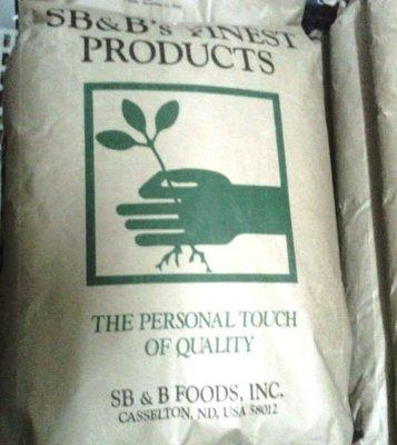 熊安心 SB&B  高發芽率Organic Soy Bean 有機黃豆 30kg原廠袋裝 老客戶下標處
