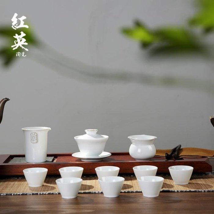 陶瓷茶具套裝家用簡約現代整套玉白瓷蓋碗茶杯茶壺Y-優思思