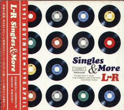 八八 - L-R - Singles & More - 日版