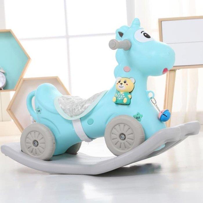 木馬兒童搖馬塑料兩用搖搖車加厚小號嬰兒寶寶一歲1-6周歲玩具