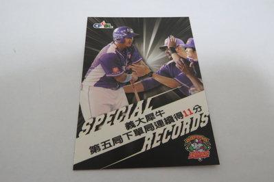 2015中華職棒 特殊紀錄卡 義大犀牛隊(單局11分) 高雄市