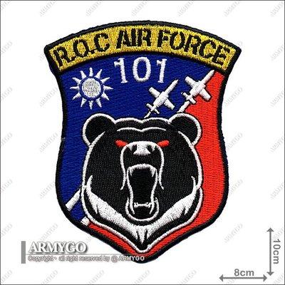 【ARMYGO】空軍機種部隊章 NO.2017032205