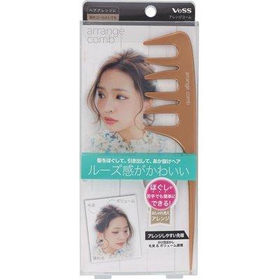 ☆貝貝日本雜貨☆預購日本 VESS 空氣立體感 arrange 蓬鬆 馬尾梳 梳子 扁梳 齒梳 美髮梳 造型梳VeSS
