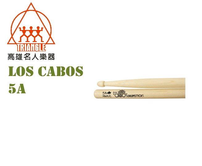 【名人樂器】Los Cabos 加拿大鼓棒 楓木系列 5A Maple LCDM-5AM