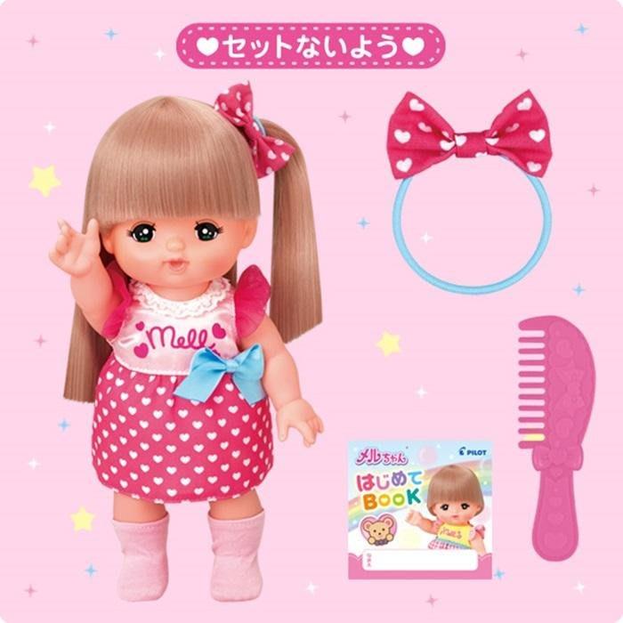 【阿LIN】51276A 長髮小美樂 2016 小美樂娃娃系列 髮飾 梳子 變色 ST安全玩具