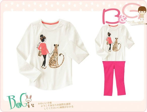 【B& G童裝】正品美國進口GYMBOREE Cat's Meow摩登女孩與貓咪白色長袖上衣6yrs