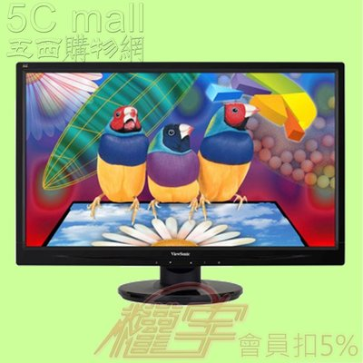 5Cgo【權宇】優派 VA2046M-LED 19.5吋寬標準面板顯示器 DVI 2Wx2 三年全保 含稅會員扣5%