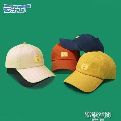 純色棒球帽男女春夏純棉運動休閒鴨舌帽戶外遮陽帽