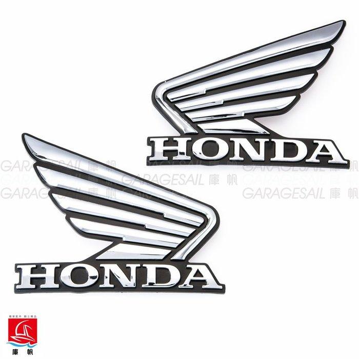 (I LOVE樂多)Honda 正廠 立體 翅膀 油箱貼
