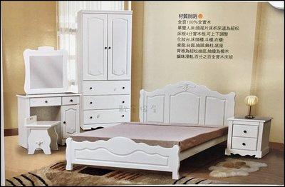 實木烤白色雙人床標準床架 5*6.2床 立體浮雕另有床頭櫃衣櫥化妝台可搭法式鄉村風公主床可放彈簧床獨立筒床墊【歐舍傢居】