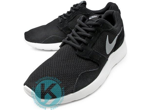 2015 最新款 NSW 平價走路休閒鞋 輕量舒適 NIKE KAISHI 黑白 白底 透氣網布 654473-001