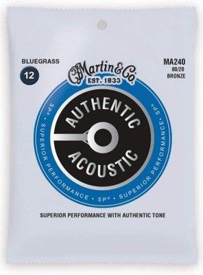 Martin MA240 Bluegrass 黃銅弦 12-56 木吉他弦 / 民謠吉他弦【80/20 Bronze】