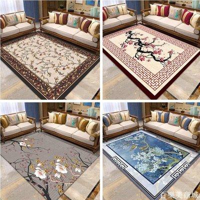 精選  簡約家用新中式北歐地毯客廳臥室沙發滿鋪房間地墊訂製床邊茶幾毯