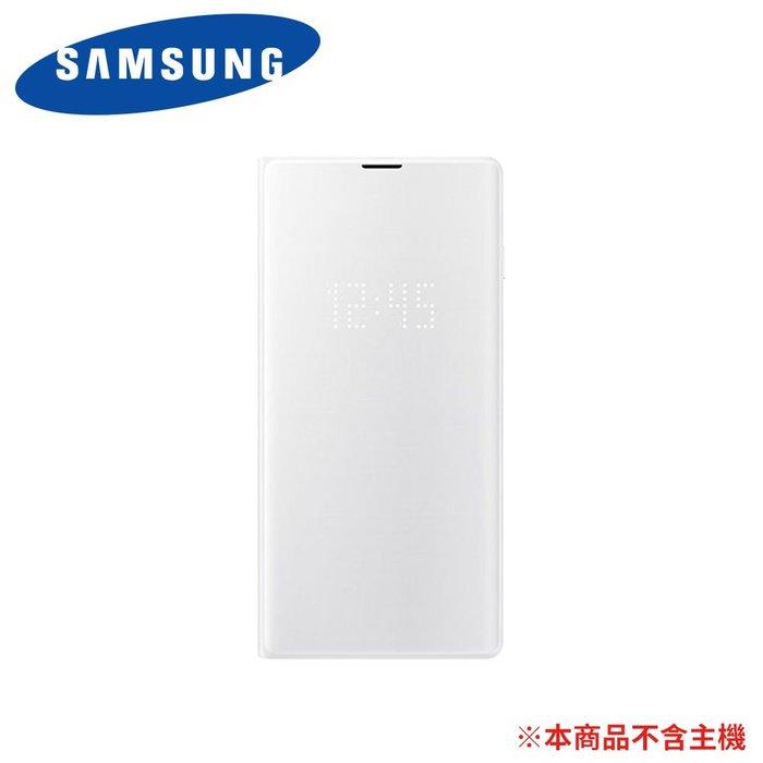 【桃園幸運草】SAMSUNG Galaxy S10 LED皮革翻頁式皮套 白