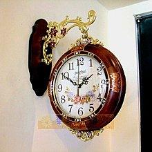 271 華城小鋪** 時鐘 靜音 田園風格 雙面鐘 實木 歐式 掛鐘 擺鐘 歐式璀燦實木雙面鐘