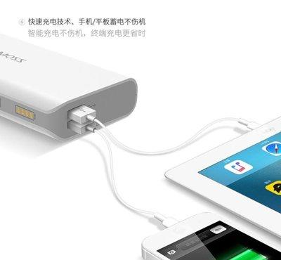 10000毫安移動電源手機通用行動電源大容量迷你小巧蘋果便攜快