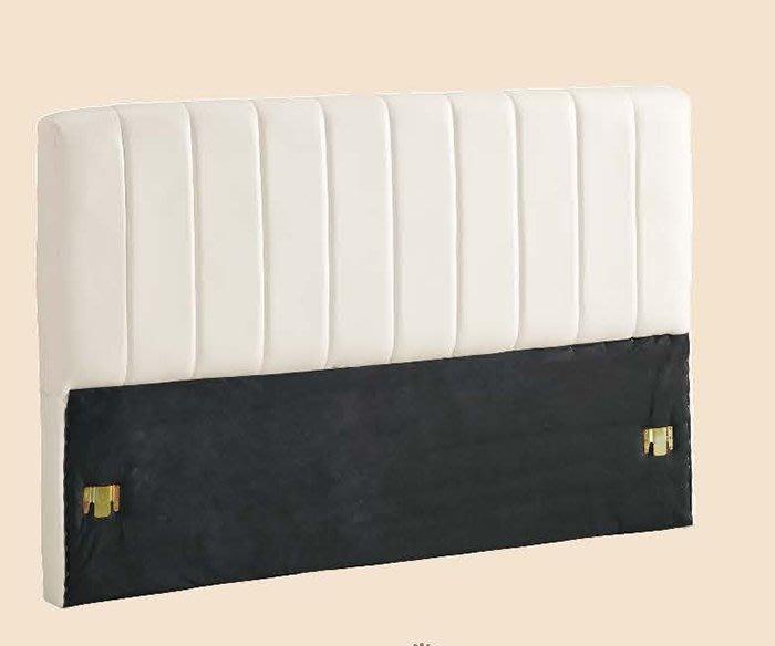 【DH】商品編號G686-15商品名稱琳多6尺雙人床片/米白皮(圖一)不含床底。備有五尺可選。主要地區免運費