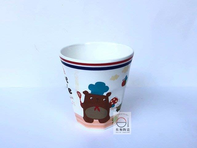 +佐和陶瓷餐具批發+【05FB16004 / 16004法國熊兒童八角杯】美耐皿餐具 手握杯 兒童餐具 可愛餐具