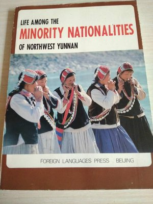66【人文 地理】LIFE AMONG THE  MINORITY NATIONALITIES OF NORTHWEST