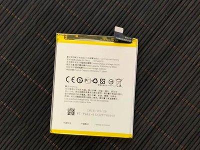 OPPO AX5 / OPPO AX5 電池 現貨【此為DIY價格不含換】