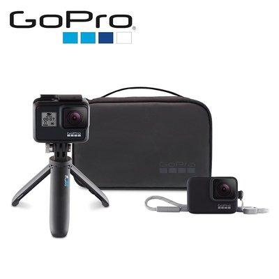 ◎相機專家◎ GoPro 旅行套組 AKTTR-001 迷你自拍桿 矽膠保護套 保護攜帶包 公司貨