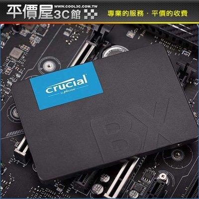 《平價屋3C》Micron 美光 Crucial BX500 120GB SATA3 SSD 固態硬碟 7mm 120G