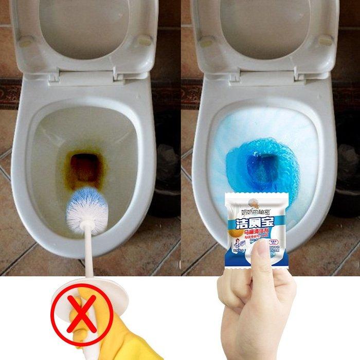 奇奇店-藍泡泡塊潔廁靈洗馬桶清潔劑寶廁所除臭液神器家用實惠裝去異味凈#居家小幫手#方便#利索