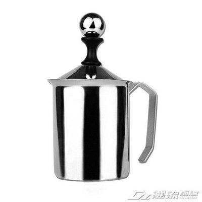 加厚304不銹鋼雙層打奶泡器 手動牛奶打泡器拿鐵花式咖啡杯奶泡機