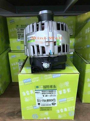 ※明煒汽車材料※ 福特 FOCUS 2.0 / MONDEO / KUGA 2.0 MK3 台灣法雷奧 全新品 發電機