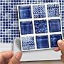 暖暖本舖 夢幻藍色玻璃紋路 3D防水磁磚貼 防...