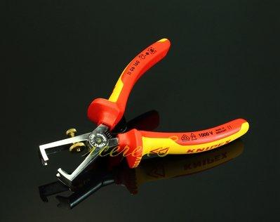 德國工藝 頂級工具KNIPEX 11 06 160絕緣剝線鉗 剝皮鉗 耐電壓1000V 自動復位水電可用