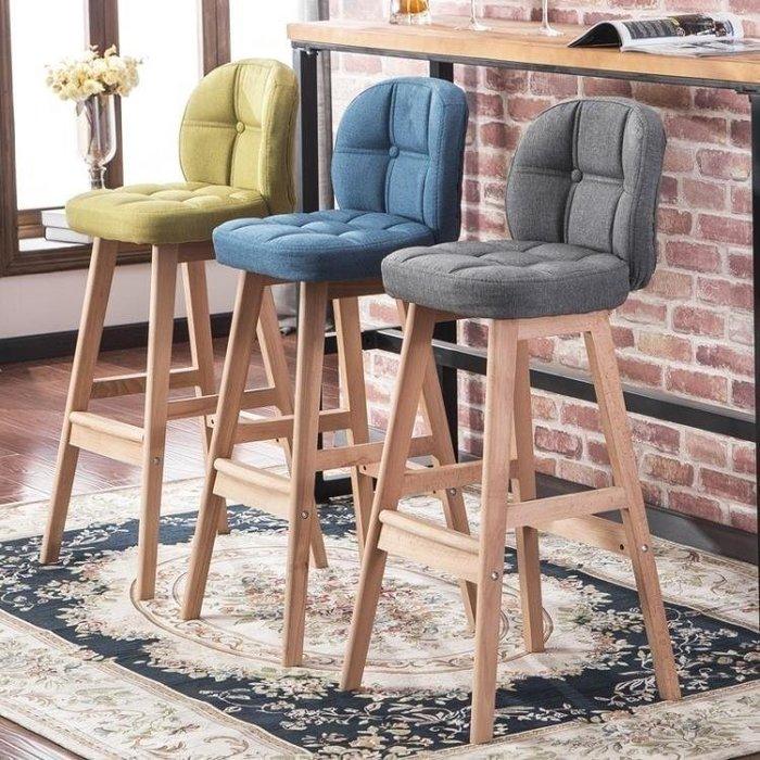 BELOCO 實木靠背吧椅時尚創意吧臺 臺椅子現代簡約酒BE655