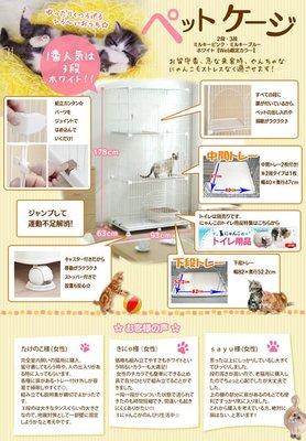 ☆米可多寵物精品☆日本IRIS大貓籠P...