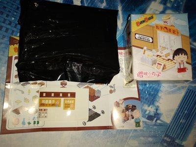 7-11 7-Eleven 櫻桃小丸子 Chibi Maruko Chan LEGO 積木 左鄰友里生活街 小丸子 樂高 小玉 NO.2號 爺爺栗子檔