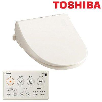 **驚安店**TOSHIBA(東芝) SCS-T260 免治馬桶座(象牙白色) 馬桶座 SCS-T160參考