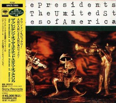 K - The Presidents Of The United States Of America 日版 OBI