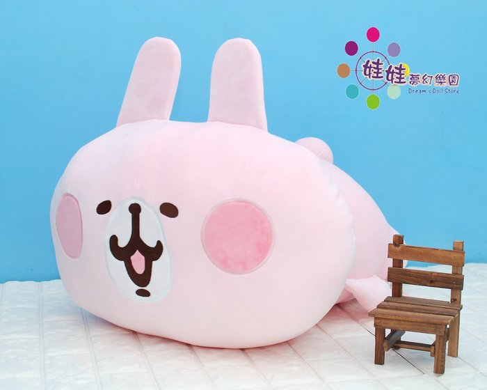娃娃夢幻樂園~超柔軟卡娜赫拉娃娃~趴姿兔兔玩偶p助玩偶~正版授權~卡娜赫拉的小動物~兔兔娃娃小雞p助娃娃~情人節禮物