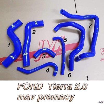 Tierra 2.0/Premacy強化防爆矽膠水管