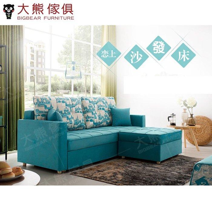 【大熊傢俱】CBL da-190 沙發床 皮藝床 5尺 6尺床台 床架 沙發床 雙人 床架 牛皮軟床