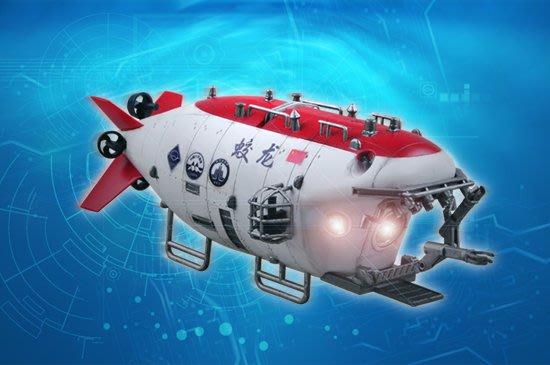 【TRUMPETER 07303】小號手 1/72 中國 蛟龍號深海潛水艇